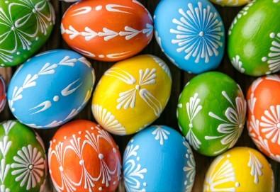 Посрещнете Великден в слънчева Гърция! 3 нощувки със закуски и вечери, Великденски обяд с жива музика, агнешко печено, напитки, транспорт и водач! - Снимка