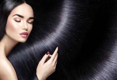 Масажно измиване с професионални продукти, маска, изправяне и премахване на цъфтежите с полировчик - без отнемане от дължината на косата в New faces beauty studio!