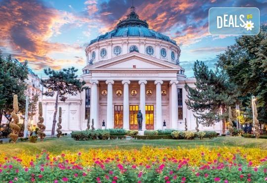 Екскурзия през май до Румъния! 2 нощувки със закуски в Hotel Bulevard 2* в Синая, транспорт, екскурзовод и програма в Букурещ! - Снимка 1