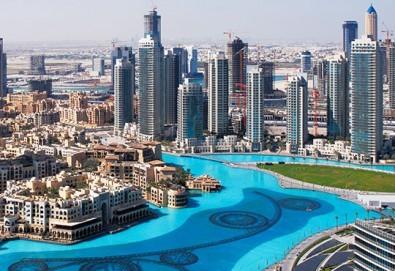 Потвърдено пътуване! Екскурзия за Гергьовден до Дубай, ОАЕ - 7 нощувки със закуски, трансфери, тур на Дубай с екскурзовод на български, посещение на Абу Даби и сафари в пустинята с вечеря! - Снимка