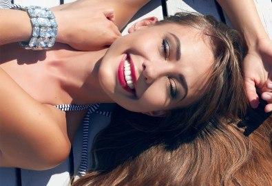 Комбинация от професионално избелване на зъби с LED лампа, профилактичен преглед, ултразвуково почистване на плака и зъбен камък, полиране на зъбите с Аir Flow и професионално домашно избелване на зъби с индивидуални шини! - Снимка