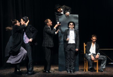 Гледайте комедията Емигрантски рай на 17.04. от 19ч. в Театър ''София'', билет за един! - Снимка