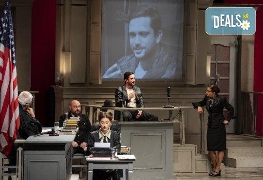 Съдебен процес с ваше участие в Театър София! Гледайте Нощта на 16-ти януари от Айн Ранд на 18.04. от 19ч., билет за един - Снимка 6