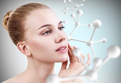 Дълбоко хидратираща хиалуронова терапия на лице, ензимен и кислороден пилинг в La Jolie Beauty Studio! - Снимка
