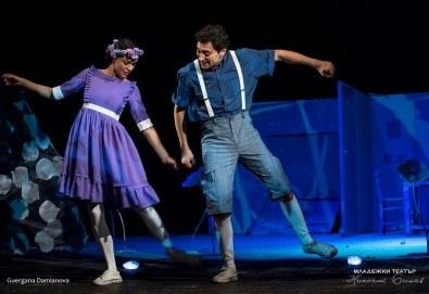 На театър с децата! Гледайте новата приказка Хензел и Гретел на 06.04. от 11 ч. в Младежки театър, голяма сцена! Билет за един - Снимка