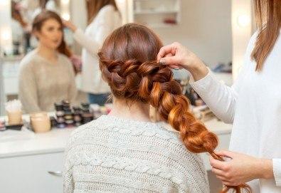 Разнообразете визията си с арганова терапия, оформяне със сешоар и ефектна плитка + бонус: подстригване на връхчета от Beauty center D&M! - Снимка
