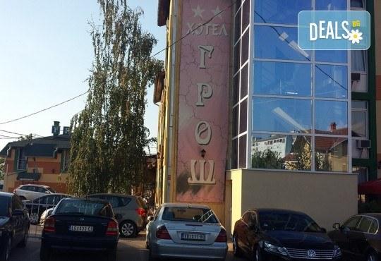 Заповядайте на Рощилиада в Лесковац, Сърбия! 1 нощувка със закуска в Hotel Gros 2*, посещение на Цариброд и водач от Запрянов Травел! - Снимка 8
