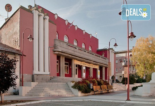 Заповядайте на Рощилиада в Лесковац, Сърбия! 1 нощувка със закуска в Hotel Gros 2*, посещение на Цариброд и водач от Запрянов Травел! - Снимка 7