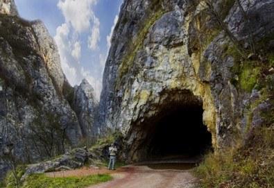 Еднодневна екскурзия на 06.04. до Трън, ждрелото на река Ерма и посещение на Власинско езеро в Сърбия с транспорт и водач от агенция Поход! - Снимка