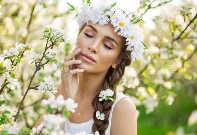 Пролетна фотосесия на открито + 10 обработени кадъра от Студио Dreams House! - Снимка