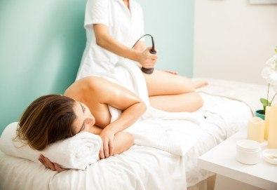 50- или 70-минутна комбинирана антицелулитна процедура за видими резултати и стегната фигура! Кавитация, радиочестотен лифтинг, вакуум и мануален антицелулитен масаж на зони по избор в студио Samadhi! - Снимка