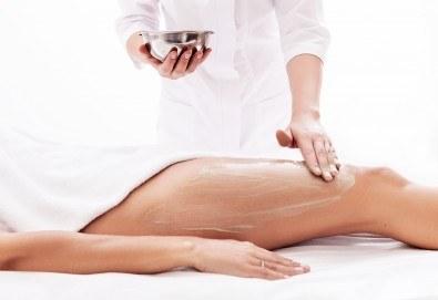 Готови за лятото! Антицелулитна терапия на зонa по избор, включваща пилинг, антицелулитен масаж с олио и крем Парафанго в студио Нимфея! - Снимка
