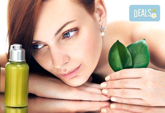 Почистване на лице с ултразвук и професионална немска козметика на Dr. Spiller и бонус: масаж на лице в салон за красота Хармония! - Снимка 3