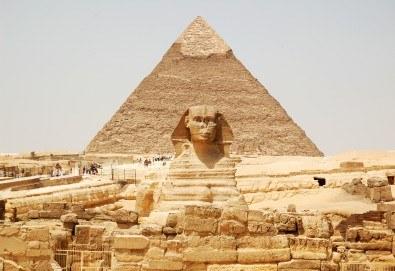 Екзотична почивка в Египет през пролетта! 6 нощувки на база All Inclusive в Lemon & Soul Garden Makadi 4* и 1 нощувка на база НВ в Кайро, самолетен билет и трансфери, водач от Онекс Тур! - Снимка