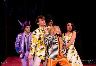 На театър с децата! Гледайте Бременските музиканти в Младежки театър! На 14.04. от 11ч., голяма сцена, един билет