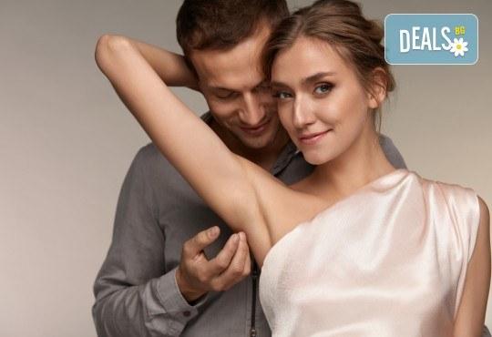 Кожа като кадифе! Фотоепилация за жени на подмишници или пълен интим - 1, 3 или 5 процедури, в салон Феникс! - Снимка 1
