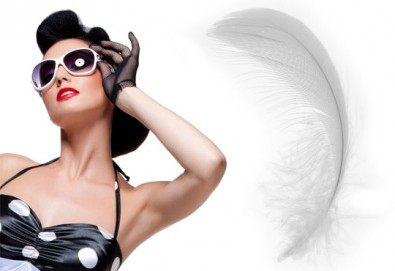 Посрещнете лятото с гладка кожа! Фотоепилация за жени на цели ръце - 1, 3 или 5 процедури, в салон за красота Феникс! - Снимка