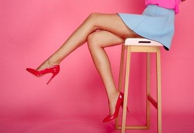 Покажете краката си! Фотоепилация за жени на половин крака - 1, 3 или 5 процедури, в салон за красота Феникс! - Снимка