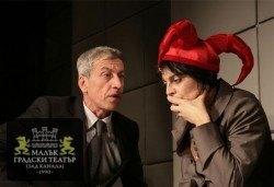 Вечер на комедията с Шведска защита на 19-ти април (петък) в Малък градски театър Зад канала - Снимка