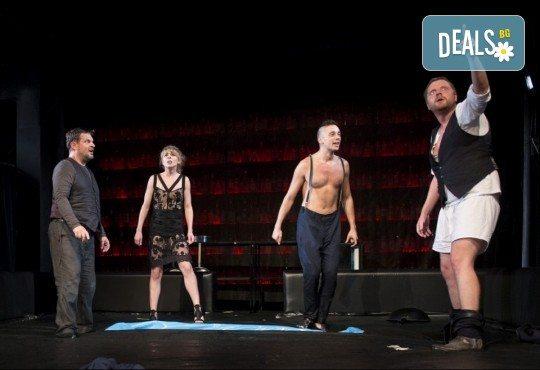 На 17-ти април (сряда) гледайте Пияните с Весела Бабина, Геро и Анастасия Лютова в Малък градски театър Зад канала! - Снимка 2