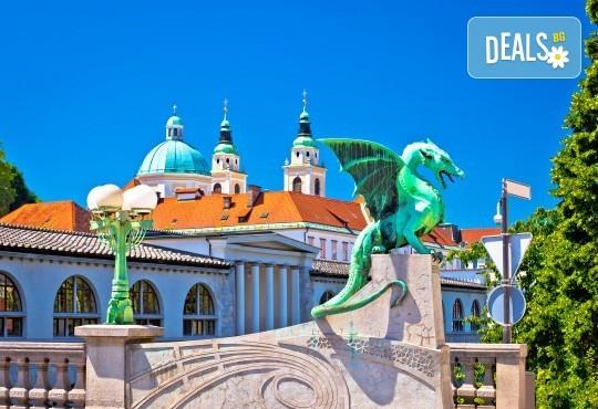 През юни или ноември до Венеция и Любляна: 2 нощувки и закуски, транспорт
