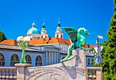Екскурзия през юни или ноември до Венеция и Любляна, с възможност за посещение на Верона и Падуа - 2 нощувки със закуски, транспорт и екскурзовод! - Снимка