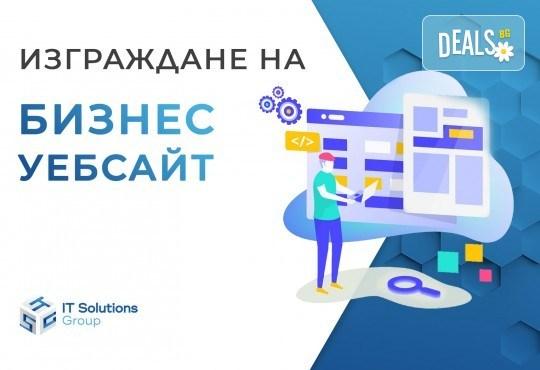 Вземете на супер цена! Изработка или редизайн на уеб сайт + ON-Page SEO оптимизация, SSL сертификат и GDPR интеграция от ITSOLUTIONBG! - Снимка 1