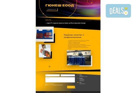 Вземете на супер цена! Изработка или редизайн на уеб сайт + ON-Page SEO оптимизация, SSL сертификат и GDPR интеграция от ITSOLUTIONBG! - Снимка 5