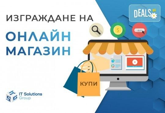 За Вашия бизнес! Изработка или редизайн на онлайн магазин + ON-Page SEO оптимизация, SSL сертификат и GDPR интеграция от ITSOLUTIONBG! - Снимка 1
