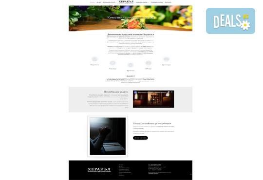 За Вашия бизнес! Изработка или редизайн на онлайн магазин + ON-Page SEO оптимизация, SSL сертификат и GDPR интеграция от ITSOLUTIONBG! - Снимка 5