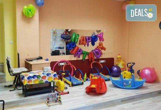 Детски рожден ден 2 часа и 30 мин. с аниматор, игри и музика за 10 деца в Детски център Щастливи деца! - Снимка 6
