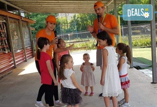 Аниматор за детски рожден ден с много забавни игри и музикална апаратура от Детски център Щастливи деца! - Снимка 3