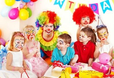 Детски рожден ден + аниматор, пица и сок в Детски център Щастливи деца - Снимка
