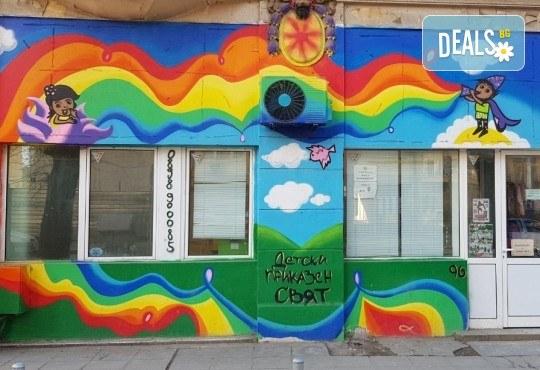 Детски рожден ден + аниматор, пица и сок в Детски център Щастливи деца - Снимка 10