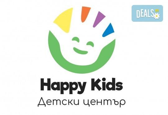 Детски рожден ден + аниматор, пица и сок в Детски център Щастливи деца - Снимка 11
