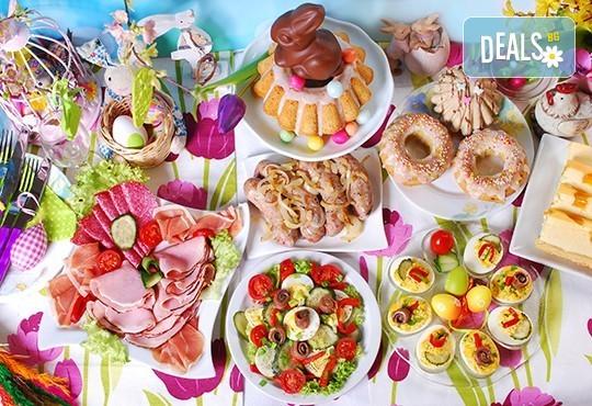 Потвърдено пътуване! Великден на о. Лефкада, Гърция, с България Травъл! 3 нощувки със закуски в хотел 3*, посещение на Великденска литургия, транспорт, водач - Снимка 1
