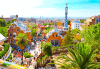Екскурзия до Барселона и Перлите на Средиземноморието: Коста Брава, Верона, Кан, Ница и Любляна! 7 нощувки със 7 закуски и 3 вечери, транспорт и екскурзовод! - thumb 3