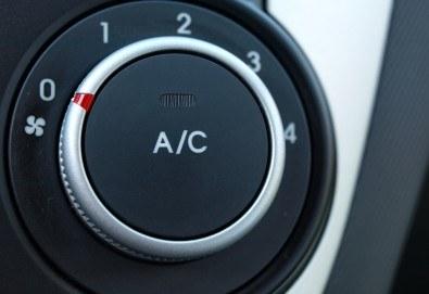 С грижа за автомобила! Цялостна профилактика на автоклиматик от автоцентър Торнадо! - Снимка