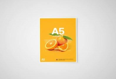 За Вашия бизнес! Изработка на 1000 бр. флаери формат А5 с дизайн на клиента, пълноцветен печат, от Хартиен свят! - Снимка