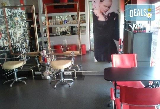 Кожа като коприна! Кола маска на зона по избор за мъже или жени в салон за красота Киприте! - Снимка 5