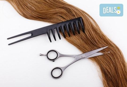 Подстригване по избор, терапия за коса с подхранващ шампоан и маска за дълготраен блясък, еластичност и здравина и прическа със сешоар в Garden Studio! - Снимка 4