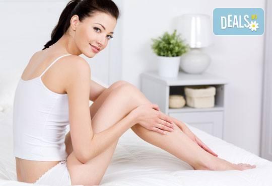 1 или 3 процедури IPL фотоепилация на цели крака или цели ръце и 2 зони по избор в салон Орхидея - Гео Милев! - Снимка 2