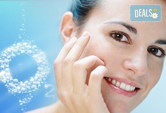 Млада кожа с кислороден пилинг и кислородна неинжективна мезотерапия за лице в Дерматокозметични центрове Енигма! - Снимка 1
