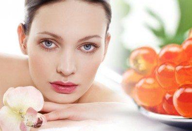 Луксозна грижа за лице с натурален хайвер Deluxe (Златна серия) на Laboratorios Tegor! Дълбоко регенерираща терапия в 9 стъпки за стягане, хидратация и подхранване на кожата в център Енигма! - Снимка