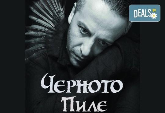 Mоноспектакълът на Мариус Куркински с представление № 100! Гледайте ЧЕРНОТО ПИЛЕ, на 19.04. от 20:00 ч, в зала 1 на НДК, 1 билет - Снимка 1