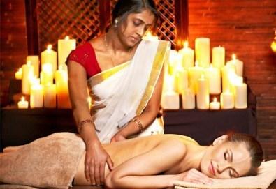 Индийски приказен масаж в 50 мин. с арома терапия и техника за балансиране на лимфните потоци в SPA център Senses Massage & Recreation!