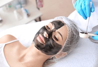 Отървете се от акне, разширените пори и неравномерния тен с карбонов пилинг на лице в новооткритото BodyLab Studio! - Снимка