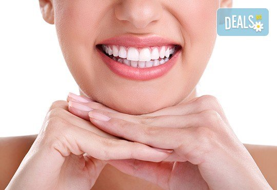 Пълна промяна! Стоматологичен преглед и професионално избелване на зъби чрез най-ефективната и иновативна система ZOOM за чувствителни зъби в АГППДП Св. Георги Софийски най-нови! - Снимка 3