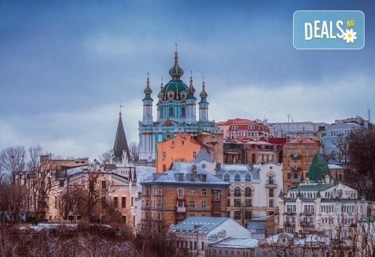 Екскурзия през юни до Киев, Одеса и Кишинев! 3 нощувки със закуски, транспорт с включени пътни такси и водач от Дари Травел! - Снимка 4