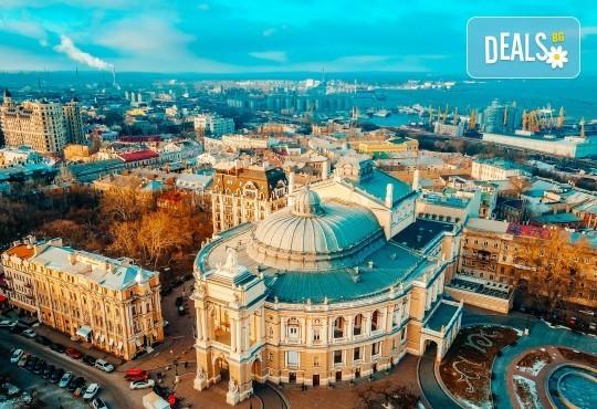 Екскурзия през юни до Киев, Одеса и Кишинев! 3 нощувки със закуски, транспорт с включени пътни такси и водач от Дари Травел! - Снимка 5